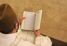 مبحث روح از دیدگاه قرآن
